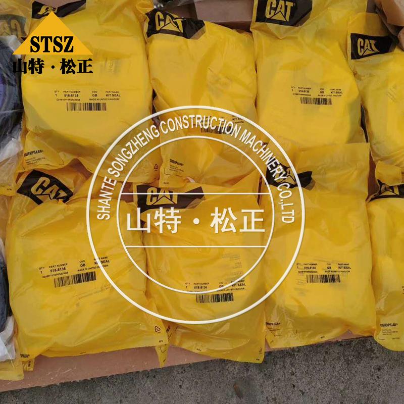 CAT卡特四配套C7 324D 326D活塞238-2720挖掘机旋挖钻机