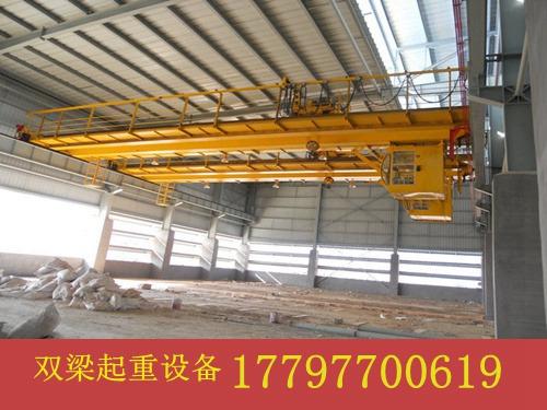 吉林四平双梁桥式起重机厂家32吨双梁行车