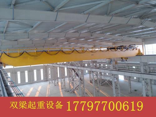 吉林四平20吨桥式起重机厂家QD25吨双梁行车