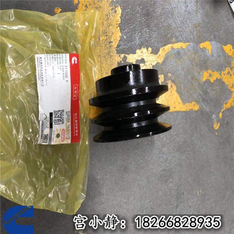 重庆康明斯NTA855发电机皮带轮213326净重1kg
