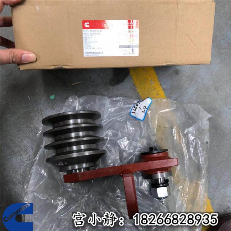 电控SD32推土机张紧轮总成3250950重康NTA855风扇轮毂惰轮