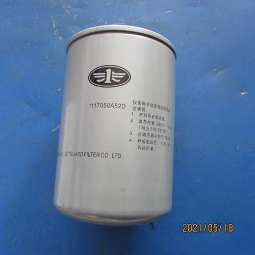 供应徐工装载机配件800104159-1117050-D142柴油滤清器