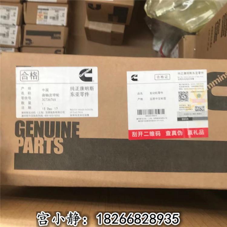 附件驱动皮带轮4913785(NTA855)重庆康明斯皮带轮