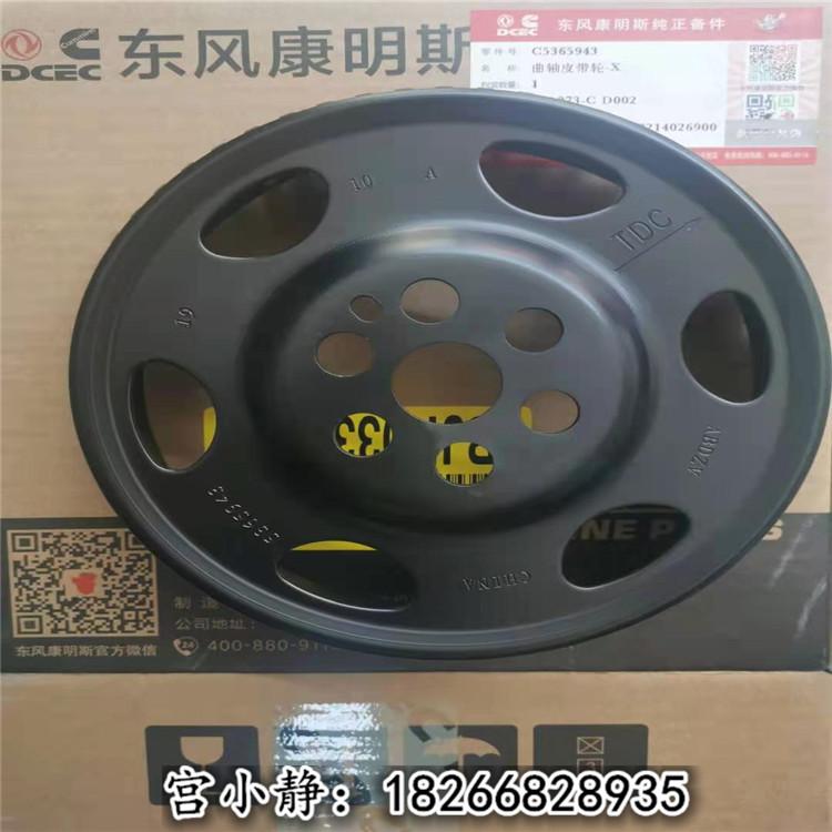 NTA855原车风扇皮带轮3655704(调节皮带轮)重1.2kg