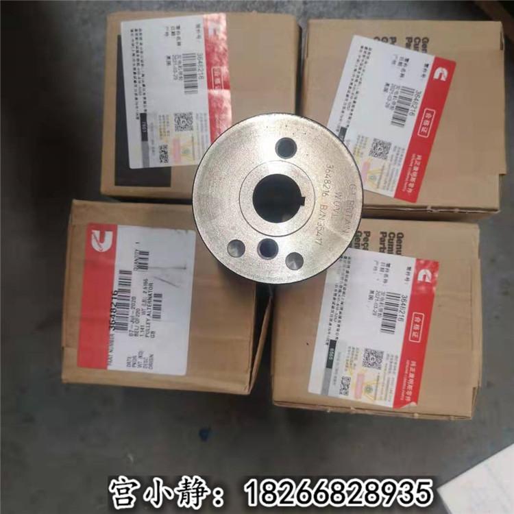 上海康明斯净重3.2kg张紧轮3250932工程机械NT柴油机零件