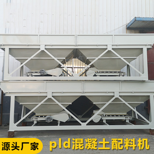 pld800水泥砂石配料机设备优点及厂家