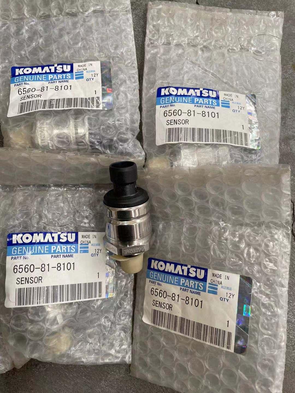 QSK23进气温度传感器6560-61-7300通用小松6D...