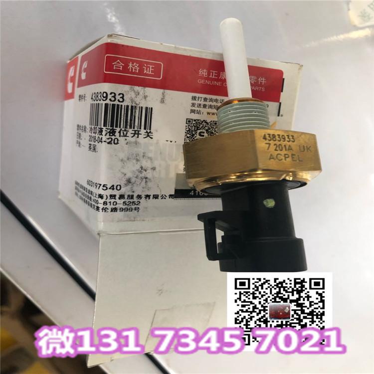 机油压力传感器6216-84-9111小松原包装康明斯QSK...