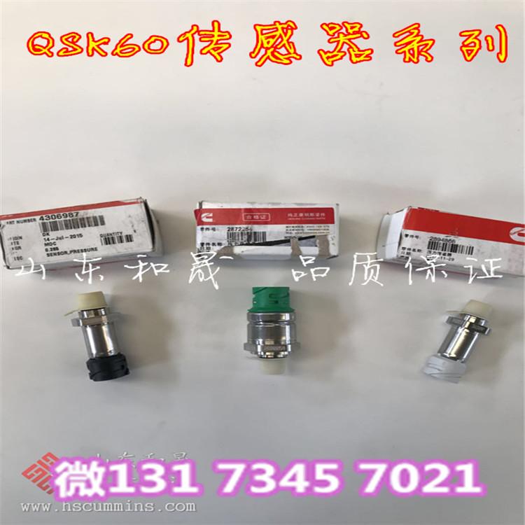 小松矿卡大气压力传感器6216-84-9331适配PC125...