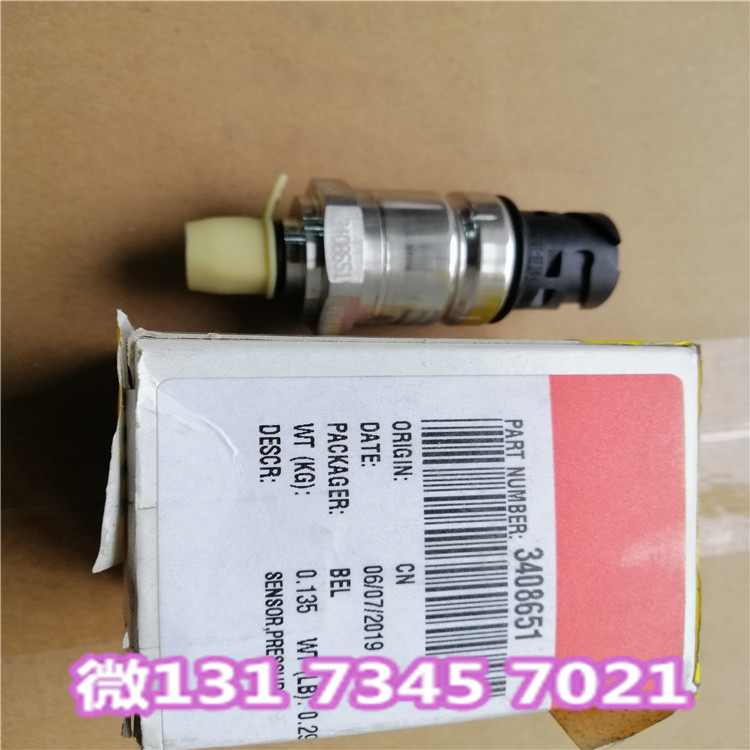 PCB 总成 - 电压传感器0332-1956聊城康明斯10...