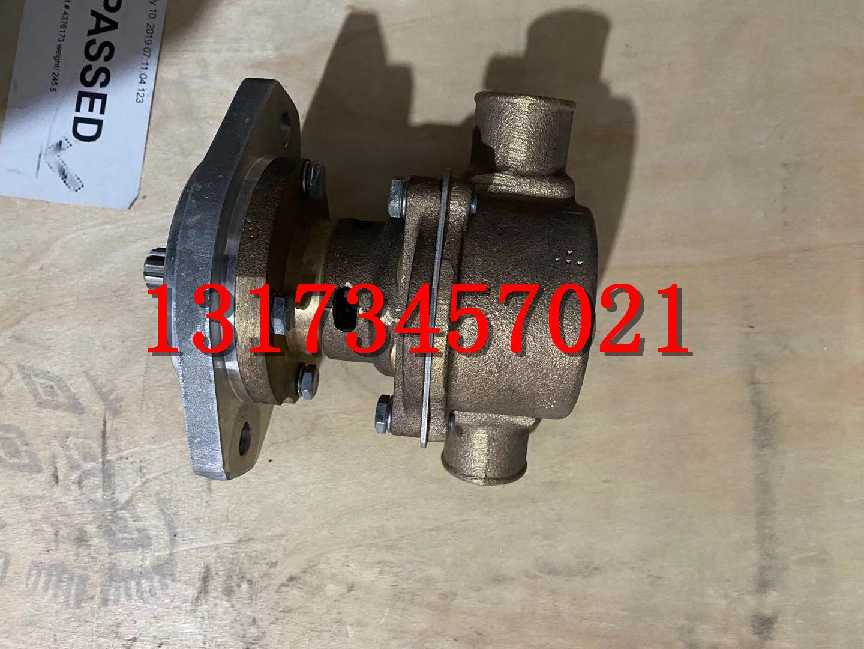 海水泵4948143美康QSB4.5海水泵修理包494156...
