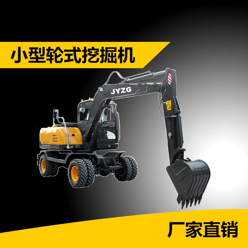 轮式挖掘机-聚友重工(多图)