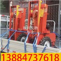柴油夯土机现货供应欧科柴油动力自走式打夯机