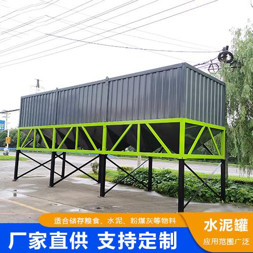 建筑用移动散装卧式水泥罐设备优点