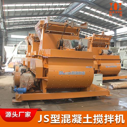 js1000水泥砂石搅拌机设备生产厂商