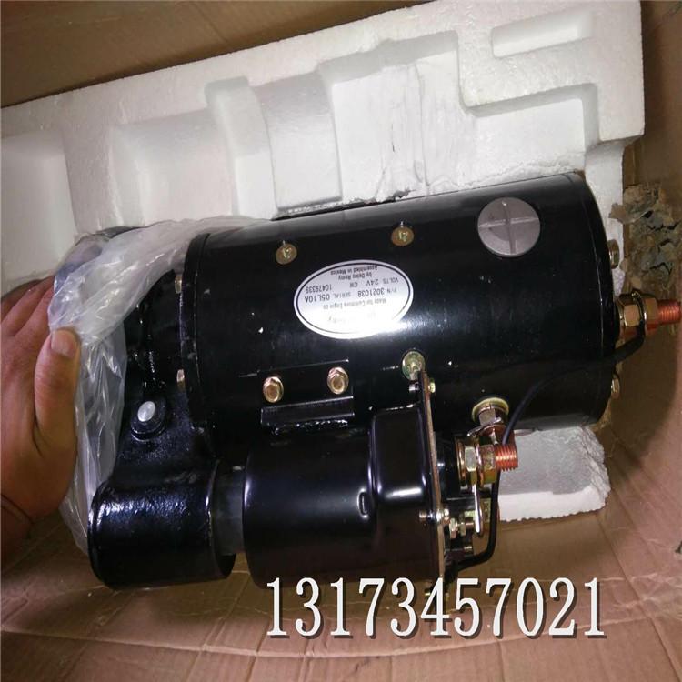 卡特马达件号707328昆山卡特配件经销商库存件