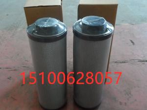 贺德克液压油滤芯2600R010ON