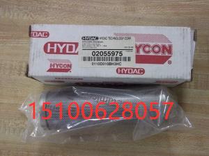 Hydac滤芯1263053
