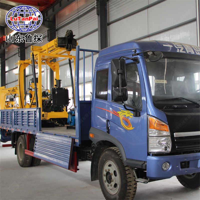 XYC-3车载式水井勘探钻机液压水井钻机 车载打井设备