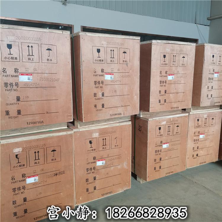 电控SD22新款缸体4914774 重庆康明斯NTA855气缸维修