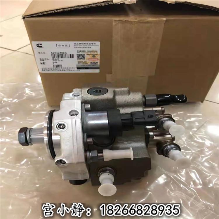 康明斯ISF燃油泵5264248EA PC200-8油泵