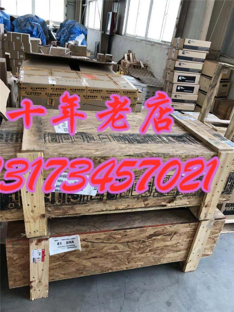 凯斯535收割机缸盖总成5413782安徽天长缸盖厂生产