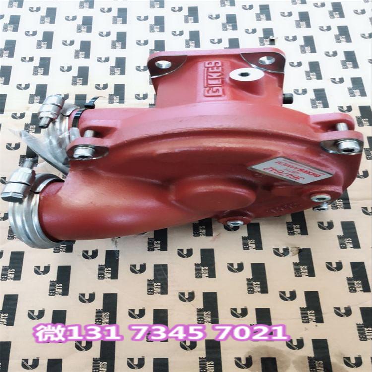 凯斯535拖拉机水泵4089909重18公斤印度生产