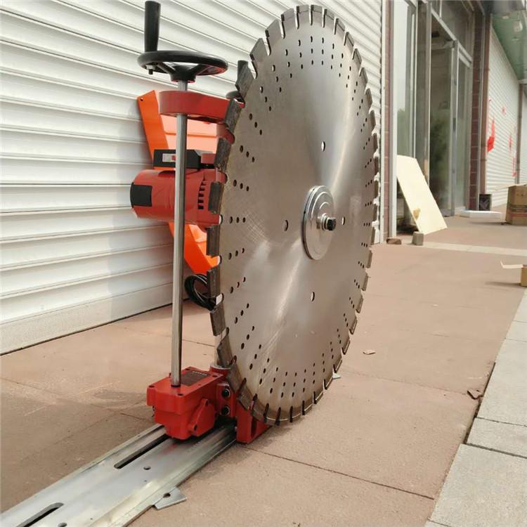 装修用的切墙机  固定式墙面切割机  切墙机的款式