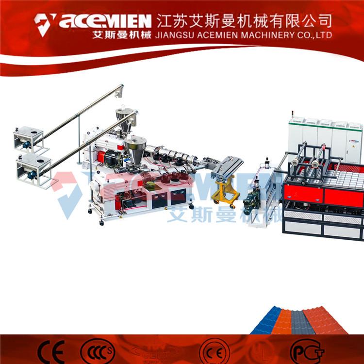 合成树脂瓦机械