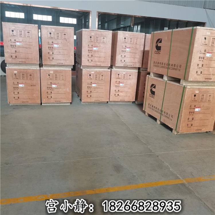 河南山推推土机缸体4914774 重康NTA855曲轴3608833