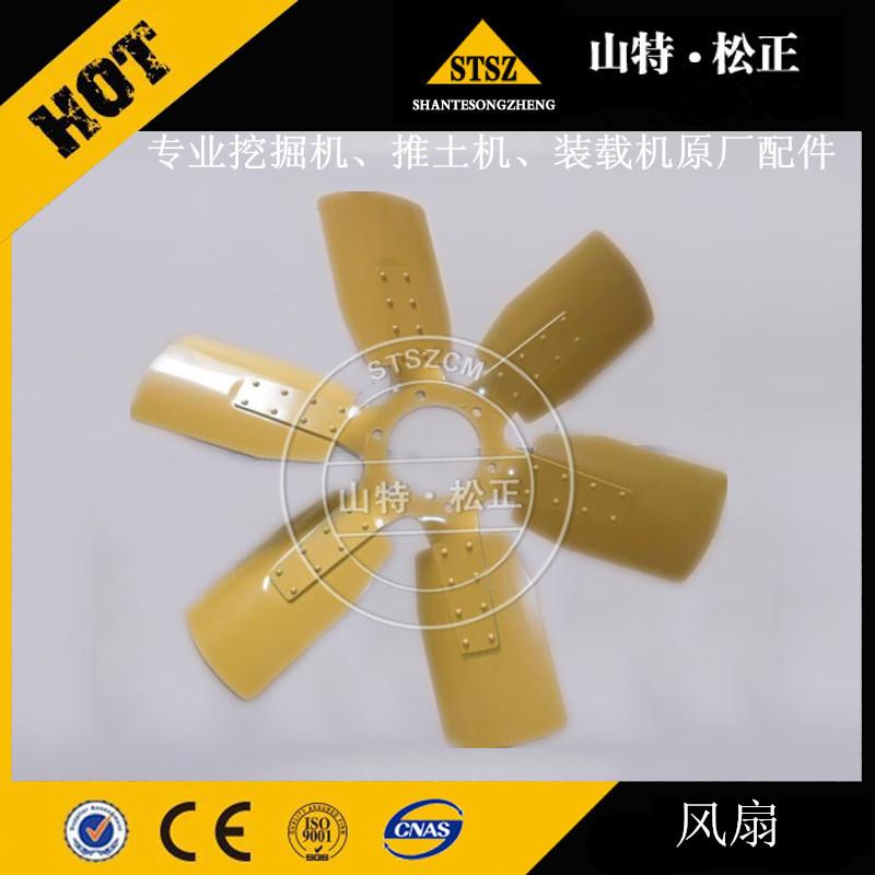 小松推土机D31P发电机风扇600-623-8550