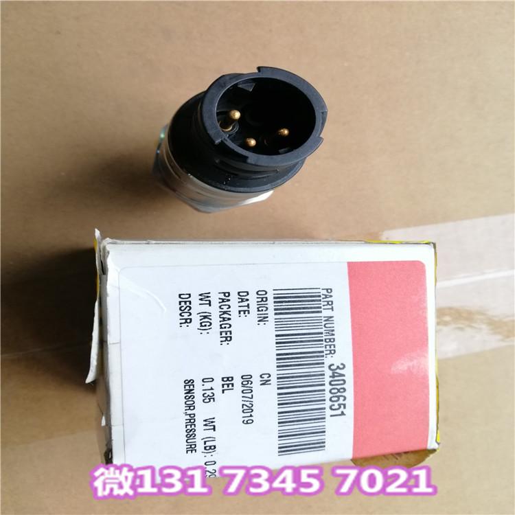 福建动力3287256油压开关QSK23-G1机组增压器销售