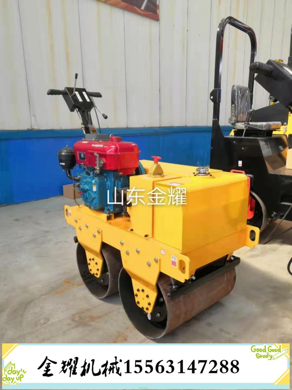 山东厂家小型双钢轮压路机小体积易操作小型压路机
