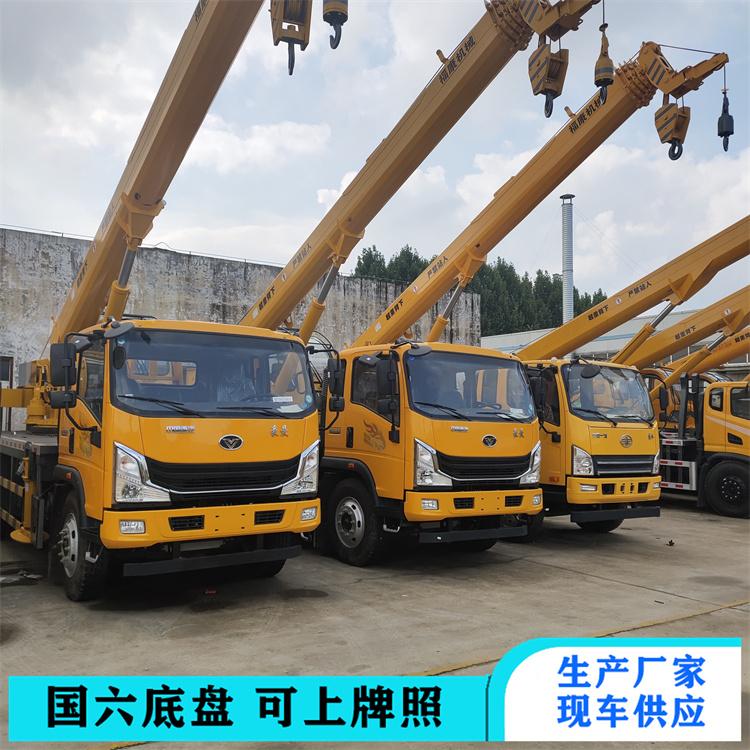 三泵合流12吨汽车吊 福田双卷扬12吨吊车国六排放
