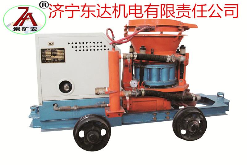 混凝土喷射机\ PS6I型湿式混凝土喷射机\湿式混凝土喷射机  厂家最低价