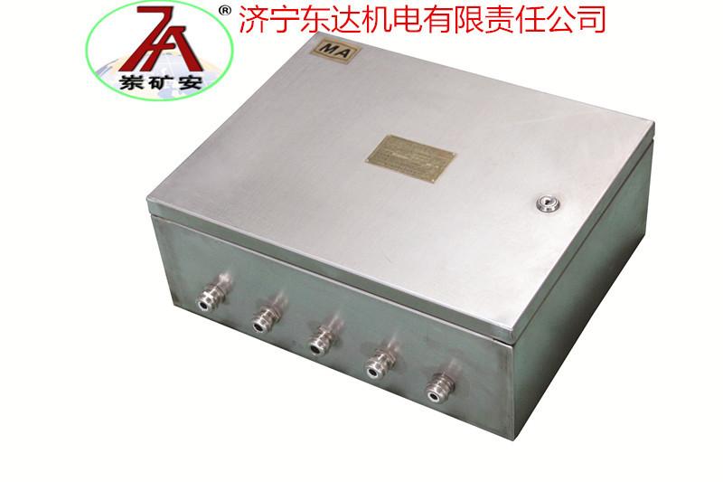 气动电磁阀 山东东达 源头厂家  实地厂家  安全可靠