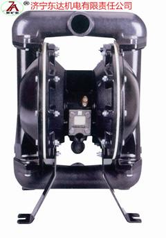 山东东达 气动隔膜泵  源头厂家