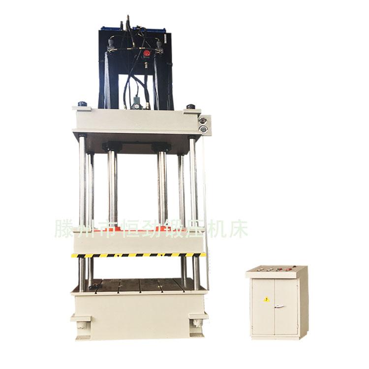塑料拖鞋模压液压机150吨四柱油压机