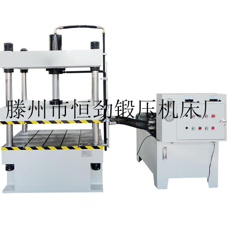 塑料玩具模压液压机100吨四柱油压机