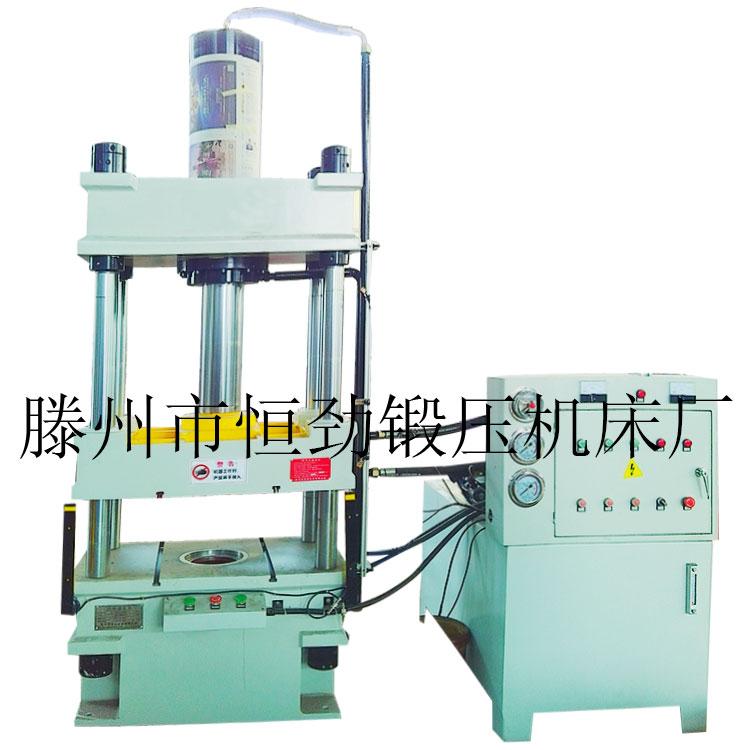 四柱液压机100吨塑料餐盘模压油压机