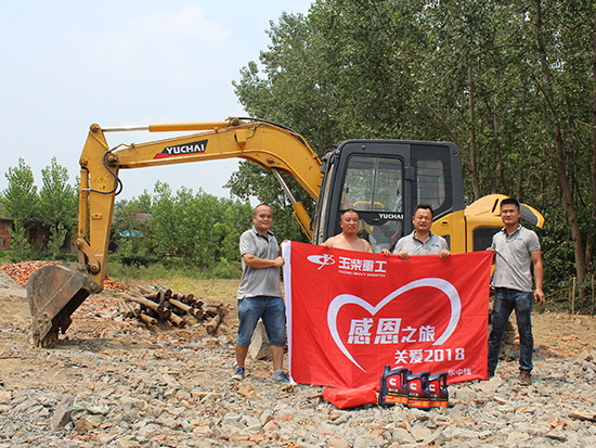 玉柴YC85-9挖掘机:杨老板在工程圈内的闪亮名片