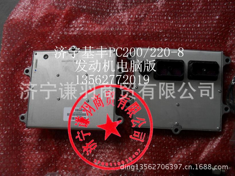 小松配件PC240-8发动机电脑板