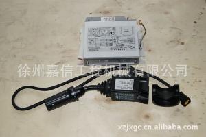 供应 杭齿变速箱 配件 WG180档位选择器