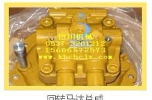 供应工程机械配件,小松纯正配件