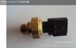 小松配件PC200-8机油传感器