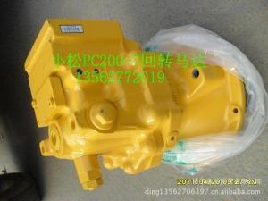小松挖掘机配件PC200-7回转马达