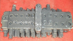 小松配件分配阀:小松PC56-7主阀