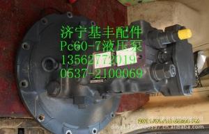 小松挖掘机配件PC60-7液压泵
