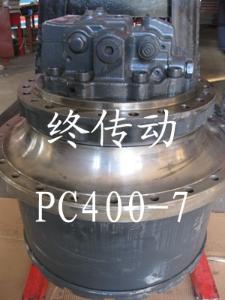 小松配件行走马达:PC400-7行走马达