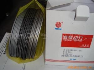 供应潍柴斯太尔发动机配件-WD615活塞环